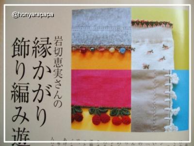 2007_10030005.JPG